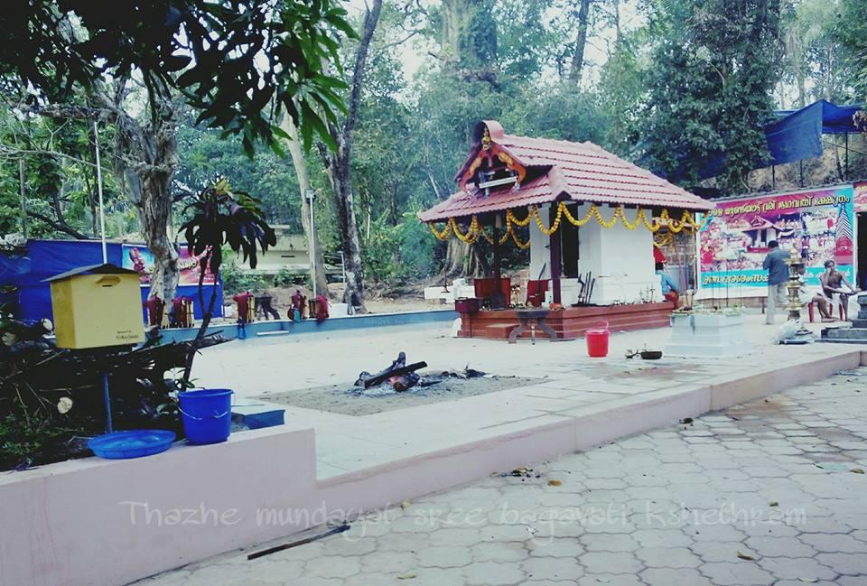 thazhe_mundayat_sri_bhagavathy_kavu