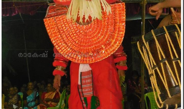 anthiyagum bhootham