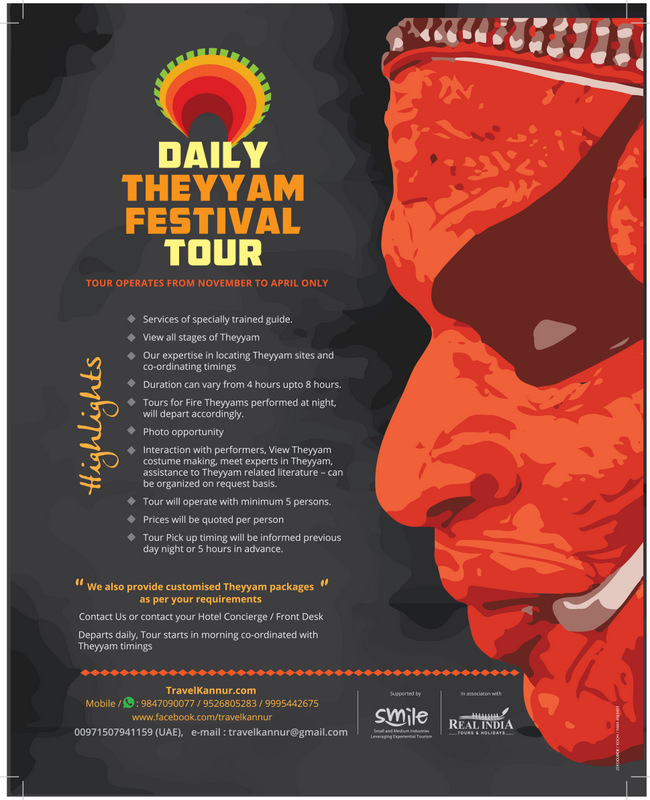daily theyyam tour program